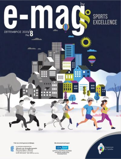emag_issue8_first